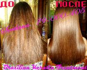 Кератиновое выпрямление волос в Бельцах!