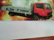 Грузоперевозки по Молдавии в любом направлении! Длина кузова 6 метров