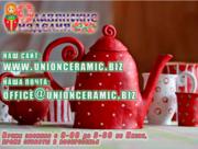 Продажа керамики от производителя оптом