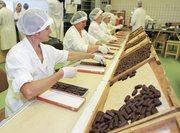 Рабочие на заводах и фабриках Чехии