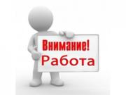 легальная работа, Болгария, Южное побережие, 2020 год